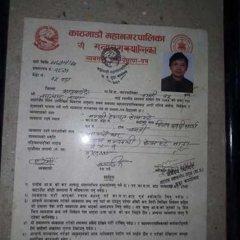 Отель Monkey Temple Homestay Непал, Катманду - отзывы, цены и фото номеров - забронировать отель Monkey Temple Homestay онлайн сауна