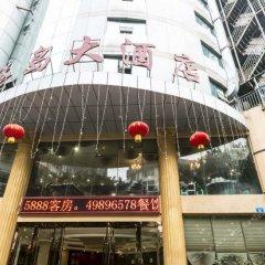 Gangdao Hotel городской автобус