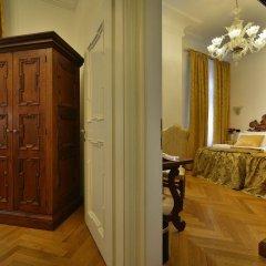Отель Charles Bridge Palace Прага сауна