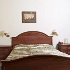 Гостиница Арбат в Москве - забронировать гостиницу Арбат, цены и фото номеров Москва комната для гостей фото 2