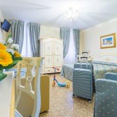 Hotel Mercurio детские мероприятия