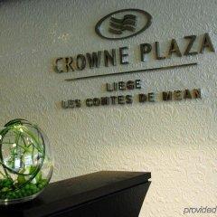Отель Les Comtes De Mean Льеж интерьер отеля фото 2