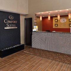 Отель Comfort Suites East интерьер отеля фото 3