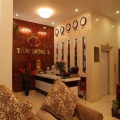 Tam Dung 2 Hotel Далат спа
