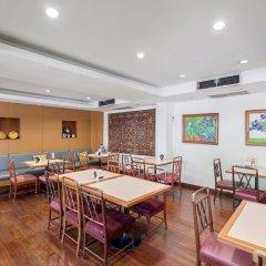 Отель JL Bangkok Таиланд, Бангкок - отзывы, цены и фото номеров - забронировать отель JL Bangkok онлайн фото 14