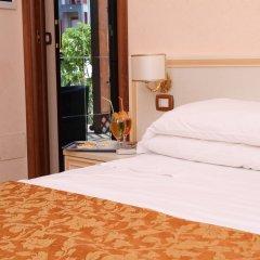 Hotel Costazzurra Museum & Spa Агридженто комната для гостей фото 3