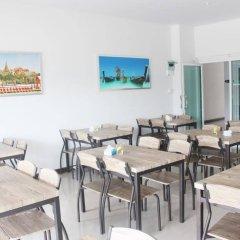 Отель Krabi Condotel Таиланд, Краби - отзывы, цены и фото номеров - забронировать отель Krabi Condotel онлайн питание