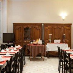 Отель Trocadéro Ницца питание