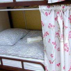 Отель Hostel Casa Blanca Кыргызстан, Бишкек - 1 отзыв об отеле, цены и фото номеров - забронировать отель Hostel Casa Blanca онлайн сейф в номере