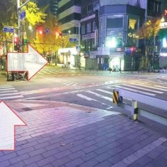 Отель Lodging House Korea Южная Корея, Сеул - отзывы, цены и фото номеров - забронировать отель Lodging House Korea онлайн фото 3