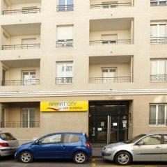 Отель Appart'City Lyon - Part-Dieu Garibaldi парковка