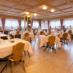Отель Kronhof Италия, Горнолыжный курорт Ортлер - отзывы, цены и фото номеров - забронировать отель Kronhof онлайн питание