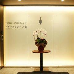 Отель Century Art Хаката спа