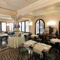 Hotel Marconi Венеция питание фото 3