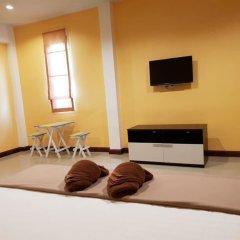 Отель The pearl hometel удобства в номере