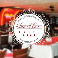Pasha Palas Hotel Турция, Измит - отзывы, цены и фото номеров - забронировать отель Pasha Palas Hotel онлайн гостиничный бар