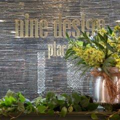 Отель Nine Design Place Таиланд, Бангкок - 1 отзыв об отеле, цены и фото номеров - забронировать отель Nine Design Place онлайн фото 2