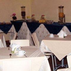 Centrale Hotel Сиракуза помещение для мероприятий