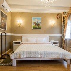 Historical Hotel Fortetsya Hetmana комната для гостей фото 2