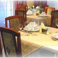 Hotel Ukraine питание