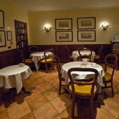 Hotel Do Pozzi питание фото 2