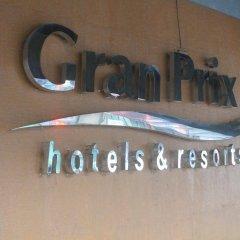 Отель Gran Prix Manila Филиппины, Манила - 1 отзыв об отеле, цены и фото номеров - забронировать отель Gran Prix Manila онлайн парковка
