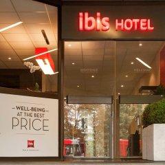 Отель ibis Liège Centre Opéra банкомат