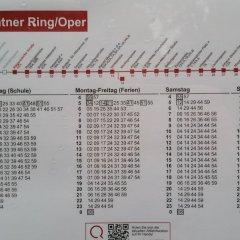 Отель Imperial-Apartments Schönbrunn Австрия, Вена - отзывы, цены и фото номеров - забронировать отель Imperial-Apartments Schönbrunn онлайн городской автобус