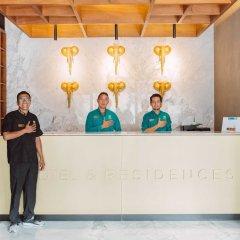 It Hotel & Residences By Sercotel интерьер отеля