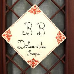 Отель B&B Dolcevita Италия, Помпеи - отзывы, цены и фото номеров - забронировать отель B&B Dolcevita онлайн развлечения