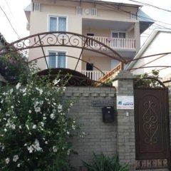 Гостиница Ogonek Guest House фото 21