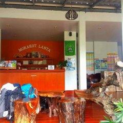 Отель Morrakot Lanta Resort гостиничный бар