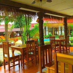Отель Kantiang Oasis Resort & Spa питание фото 3