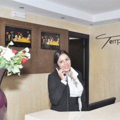 Отель Tempoo Hotel Marrakech Марокко, Марракеш - отзывы, цены и фото номеров - забронировать отель Tempoo Hotel Marrakech онлайн интерьер отеля фото 2