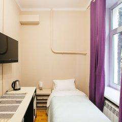 Гостиница Domotel комната для гостей
