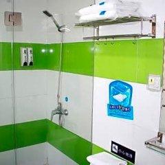 Отель 7 Days Inn Chongqing University Town Xijie Pedestrian Street Branch ванная