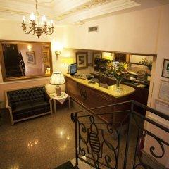 Отель Doria Италия, Рим - 9 отзывов об отеле, цены и фото номеров - забронировать отель Doria онлайн гостиничный бар