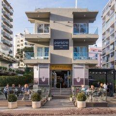 Апартаменты Paraíso - Touristic Apartments питание