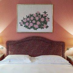 Отель ADI Doria Grand Hotel Италия, Милан - - забронировать отель ADI Doria Grand Hotel, цены и фото номеров удобства в номере