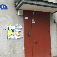 Oh; my Kant Na Ploschadi Kalinina 17-1 Hostel Калининград сейф в номере