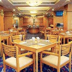 Metropark Hotel Macau питание фото 3