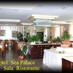 Sea Palace Hotel Фускальдо питание