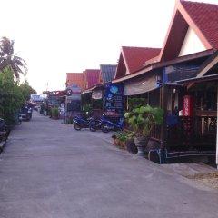 Baan Mook Anda Hostel Ланта парковка