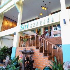 Хостел Siri Poshtel Bangkok фото 4