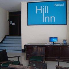 Отель Hill Inn интерьер отеля фото 3