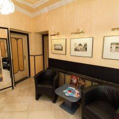 Hotel & Apartments Klimt развлечения
