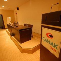 Çanak Турция, Канаккале - отзывы, цены и фото номеров - забронировать отель Çanak онлайн удобства в номере