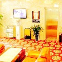Xinyuan Hotel - Chengdu