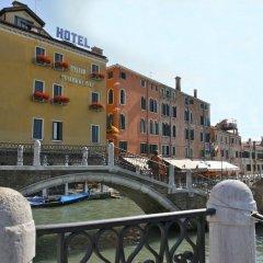 Отель In San Marco Area Roulette Италия, Венеция - отзывы, цены и фото номеров - забронировать отель In San Marco Area Roulette онлайн балкон