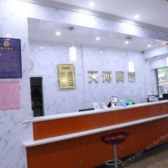 Отель 7Days Inn Guixi Railway Station гостиничный бар